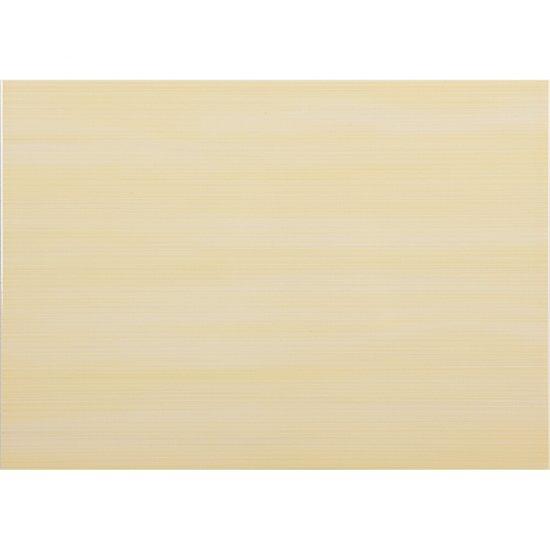 Płytka ścienna ARTIGA żółta błyszcząca 25x35 gat. I
