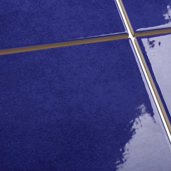 Płytka ścienna Majolika 15 20x20 Tubądzin