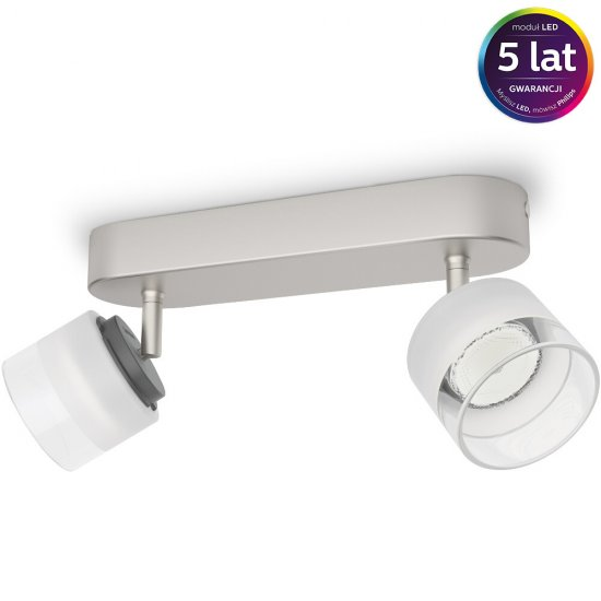 Lampa sufitowa FREMONT 2xLED 53332/17/16 Philips