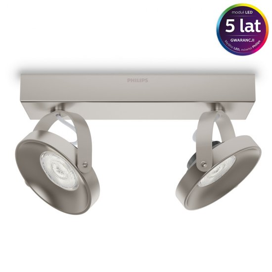 Lampa sufitowa SPUR 2xLED 53312/17/16 Philips