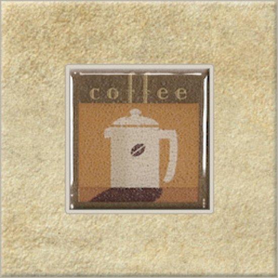 Gres szkliwiony REAL COTTO kremowy inserto coffee 2 mat 10,9x10,9 gat. I