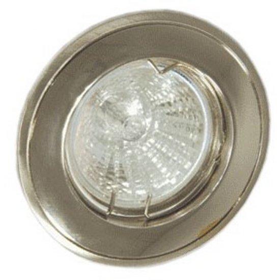 Oprawa punktowa sufitowa stała DL-36 srebrna satyna mosiądz Brilum