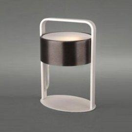 Lampa stołowa BUCKET 1xG9 40W 43147/30/13 Philips-Eseo
