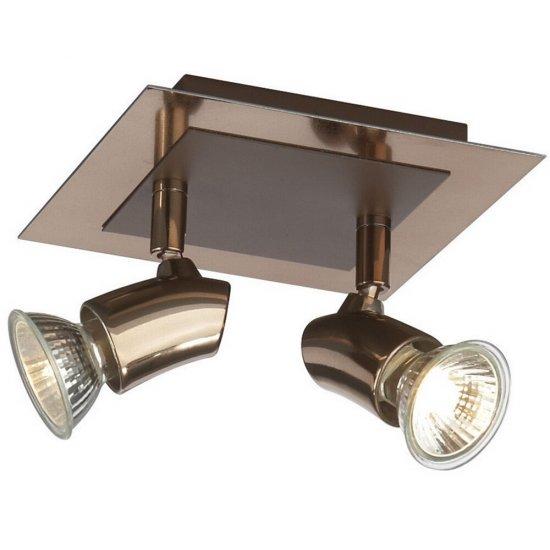 Lampa sufitowa 2x50 W, GU10 LIPO 55612/05/PN Philips
