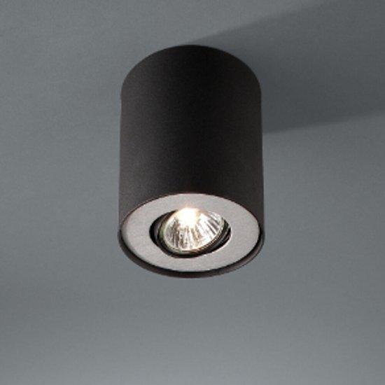 Lampa sufitowa 1x50 W, GU10 PILLAR 56330/30/PN Philips