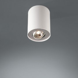 Lampa sufitowa 1x50 W, GU10 PILLAR 56330/31/PN Philips