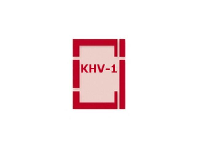 Kołnierz do zespoleń KHV-1-A 12 134x98 Fakro