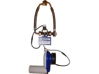 System spłukujący termiczny zasilany na baterię 96025000 Koło