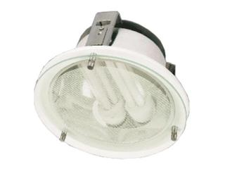 Oprawa downlight z odbłyśnikiem H-7000S biała Brilum