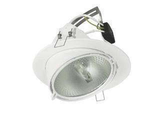 Oprawa downlight BRAVA MTH-70-W Kanlux