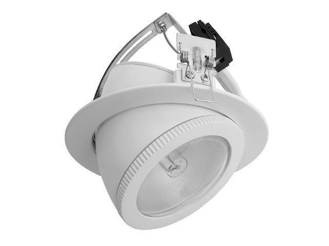 Oprawa downlight HIMA MTH-70/150-W 8530 biała Kanlux