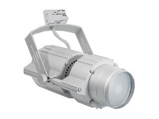 Naświetlacz halogenowy SCENA PS30 70W srebrny Brilum