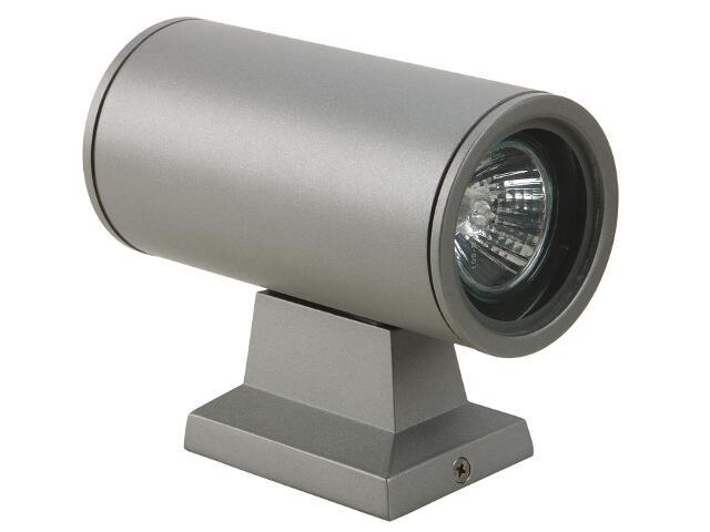 Oprawa na elewację PILLAR MINI S 2x50W GU10 Lena Lighting