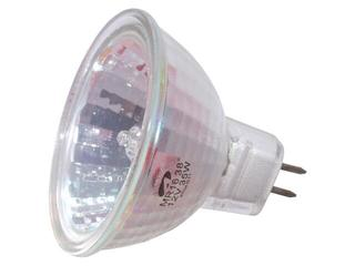 Żarówka halogenowa 12V MR16-2060 Apollo Lighting