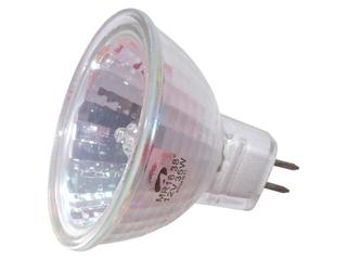 Żarówka halogenowa 12V MR16-3538 Apollo Lighting