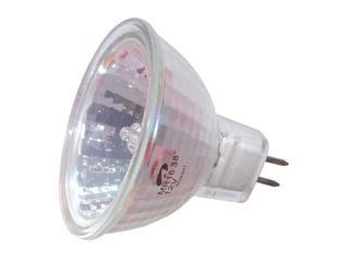 Żarówka halogenowa 3szt MR16-5060-B Apollo Lighting