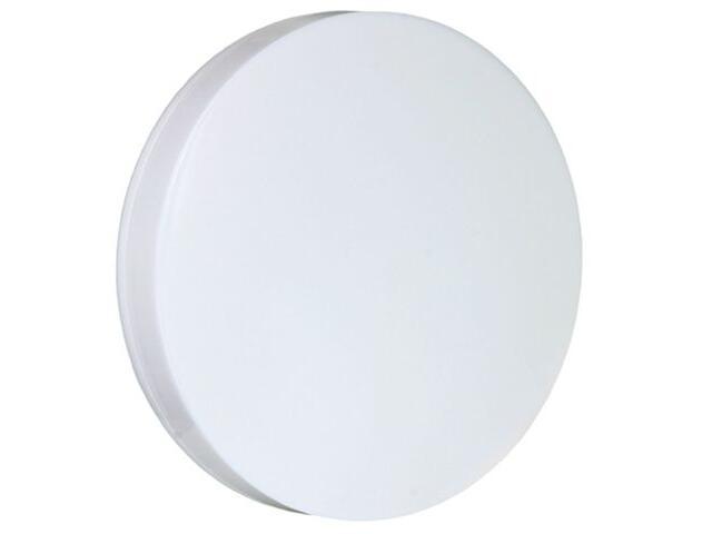 Plafon przemysłowy hermetyczny CIRCLE 1x21W GR10q 240V EVG klosz mleczny Lena Lighting