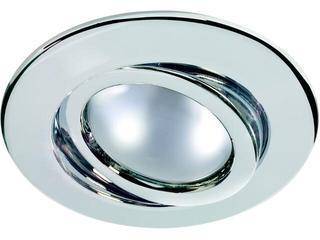 Oprawa punktowa Quality Line R50 wychylna 3 szt. 3x60W chrom Paulmann