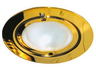 Oprawa punktowa sufitowa Micro Line KLIPP-KLAPP złota Paulmann