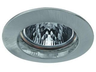 Oprawa punktowa Premium Line z odlewu aluminium 6x35W żelazo satyna Paulmann
