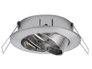Oprawa punktowa sufitowa 2Easy Premium wychylna max. 3x50W żelazo satyna Paulmann