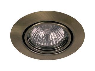 Oprawa punktowa sufitowa Cristaldream 1xGU10 50W 2000111 Spot-light
