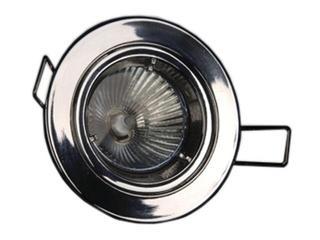 Oprawa punktowa ruchoma DL-72 satynowy chrom Brilum