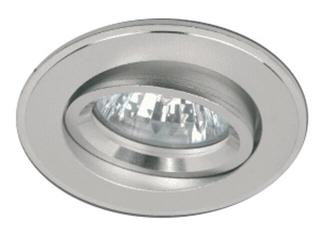 Oprawa punktowa ruchoma AFIS 12R aluminium Brilum