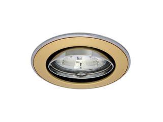 Oprawa punktowa sufitowa PARLE CTC-5519-PG/N perłowa złota + nikiel Kanlux