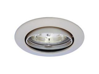 Oprawa punktowa sufitowa VIDI CTC-5515-MPC matowa perłowy chrom Kanlux