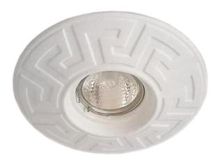 Oprawa punktowa sufitowa OCZKO STROPOWE halogenowe biała 4070 Cleoni