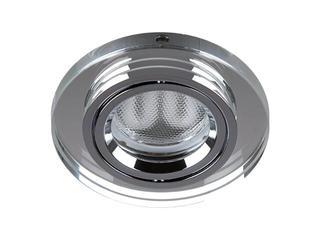 Oprawa punktowa sufitowa Cristaldream 1xGU10 50W 5115001 Spot-light
