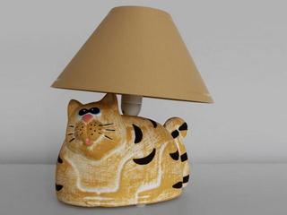 Lampa dziecięca stojąca leżący KOTEK 5471 Cleoni