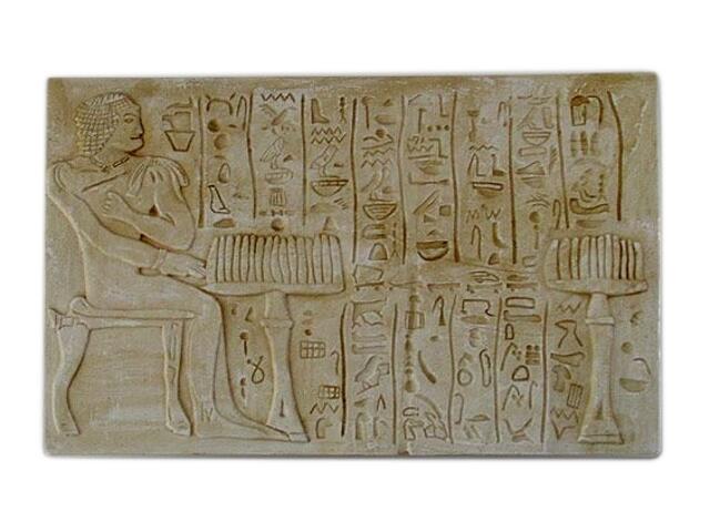 Kinkiet PŁASKORZEŹBA EGIPT P4 niepodświetlony piaskowy Cleoni