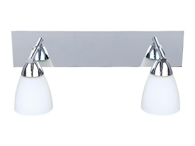 Kinkiet Aquatic 2xG9 40W 5007028 srebrny Spot-light
