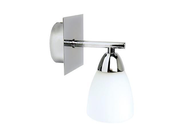 Kinkiet Aquatic 1xG9 40W 5013018 srebrny Spot-light