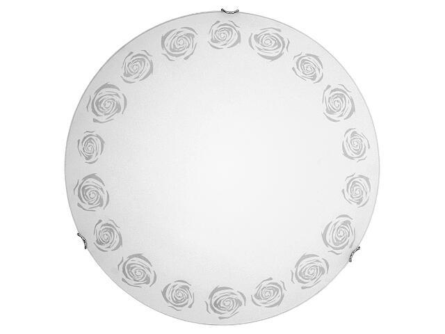 Kinkiet ROSE 11 1882 biały, srebrny Nowodvorski