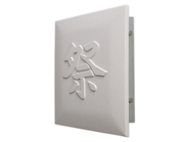 Kinkiet OBRAZ CHIŃSKI biały 3140 Cleoni
