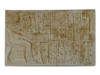 Kinkiet OBRAZ EGIPT P4 biały 3340 Cleoni