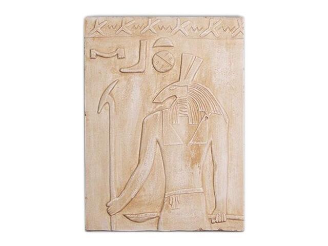 Kinkiet OBRAZ EGIPT P6 biały 3360 Cleoni