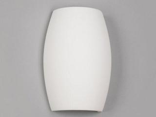 Kinkiet BARYŁKA gładka biały 8320 Cleoni