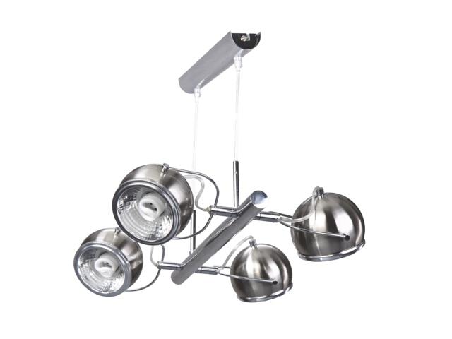 Lampa wisząca Ball 4xGU10 9W 5009417 Spot-light