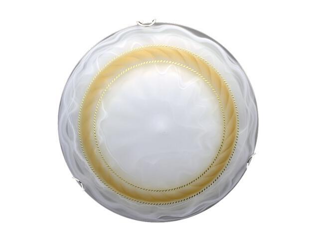Plafon Celina 2-płomienny BL590 D300 Lumen Light