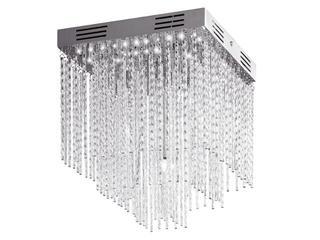 Plafon Ellie 5xG4+LED 20W 629610506 Reality