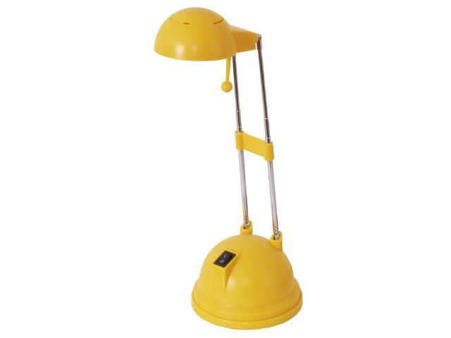 Lampa biurkowa ALFA żółta SMART4light