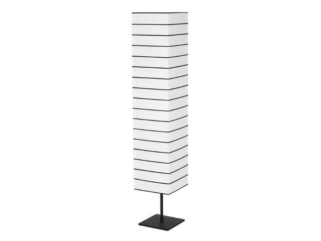 Lampa podłogowa Nara 2x60W E14 czarna Sanneli Design