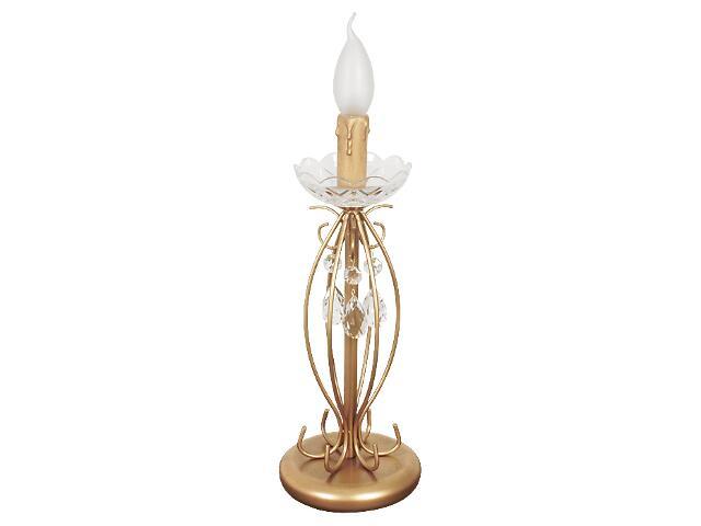 Lampa stołowa AGATA I 1190 Nowodvorski