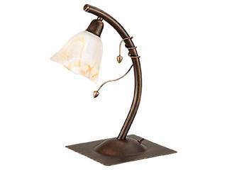 Lampa stołowa ROBIN I 564 Nowodvorski