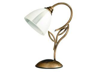Lampa stołowa RYBKA 1xE27 60W 401B Aldex