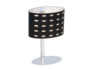 Lampa stołowa Saragossa2 1x60W G9 czarny mat Sanneli Design